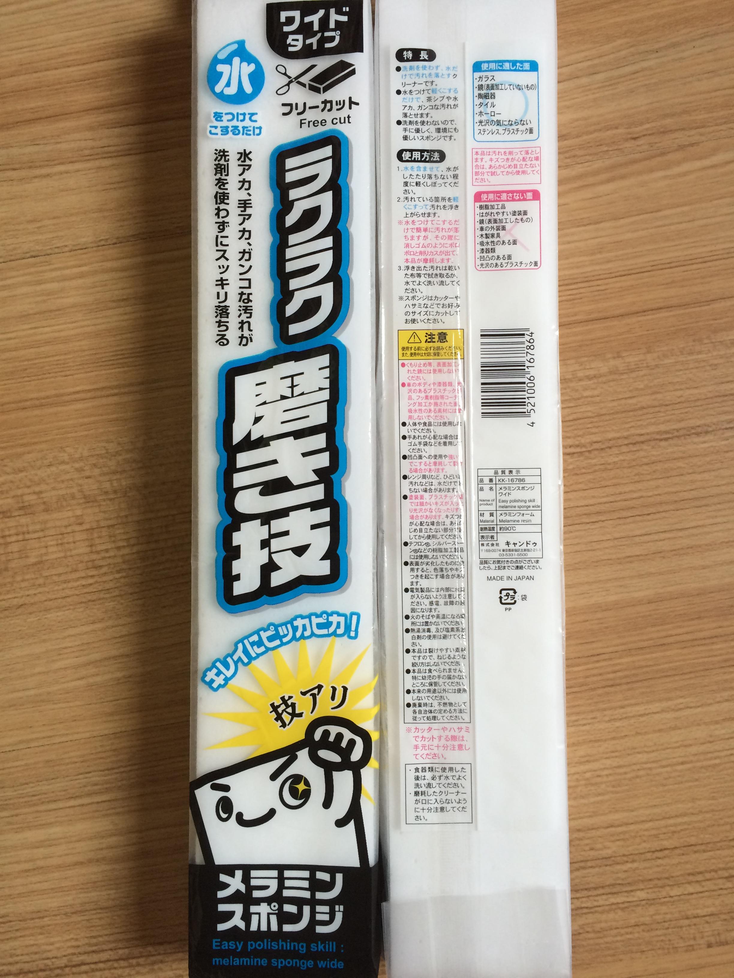 Miếng xốp thần kỳ Nhật Bản