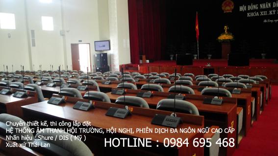 9 Bán thiết bị âm thanh hội trường, âm thanh hội thảo, phòng họp, cao cấp, chuyên nghiệp Shure DIS