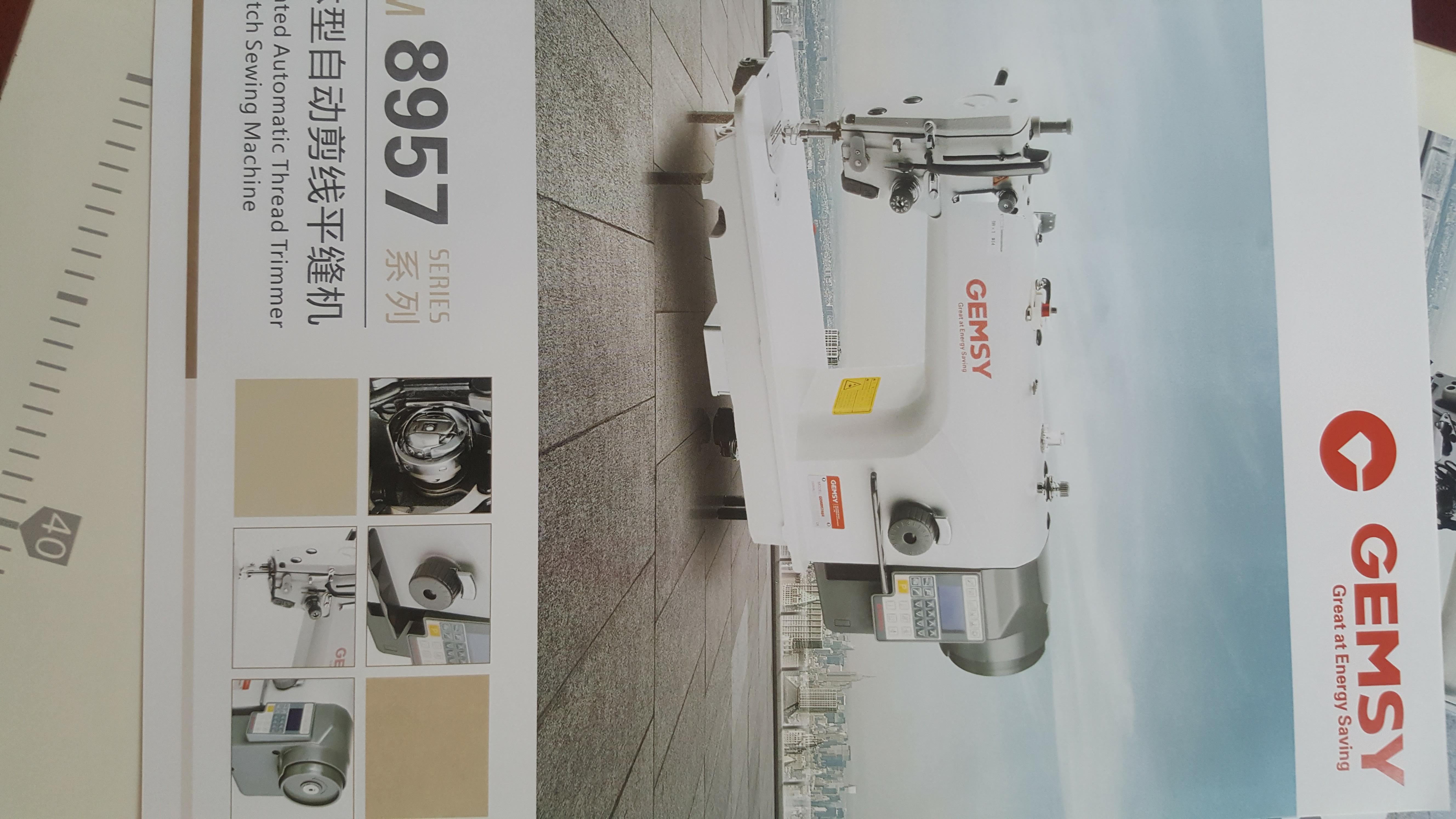 1 Máy may 1 kim GEMSY GEM8957CE4 phân phối bởi Cty Hoàng Khang