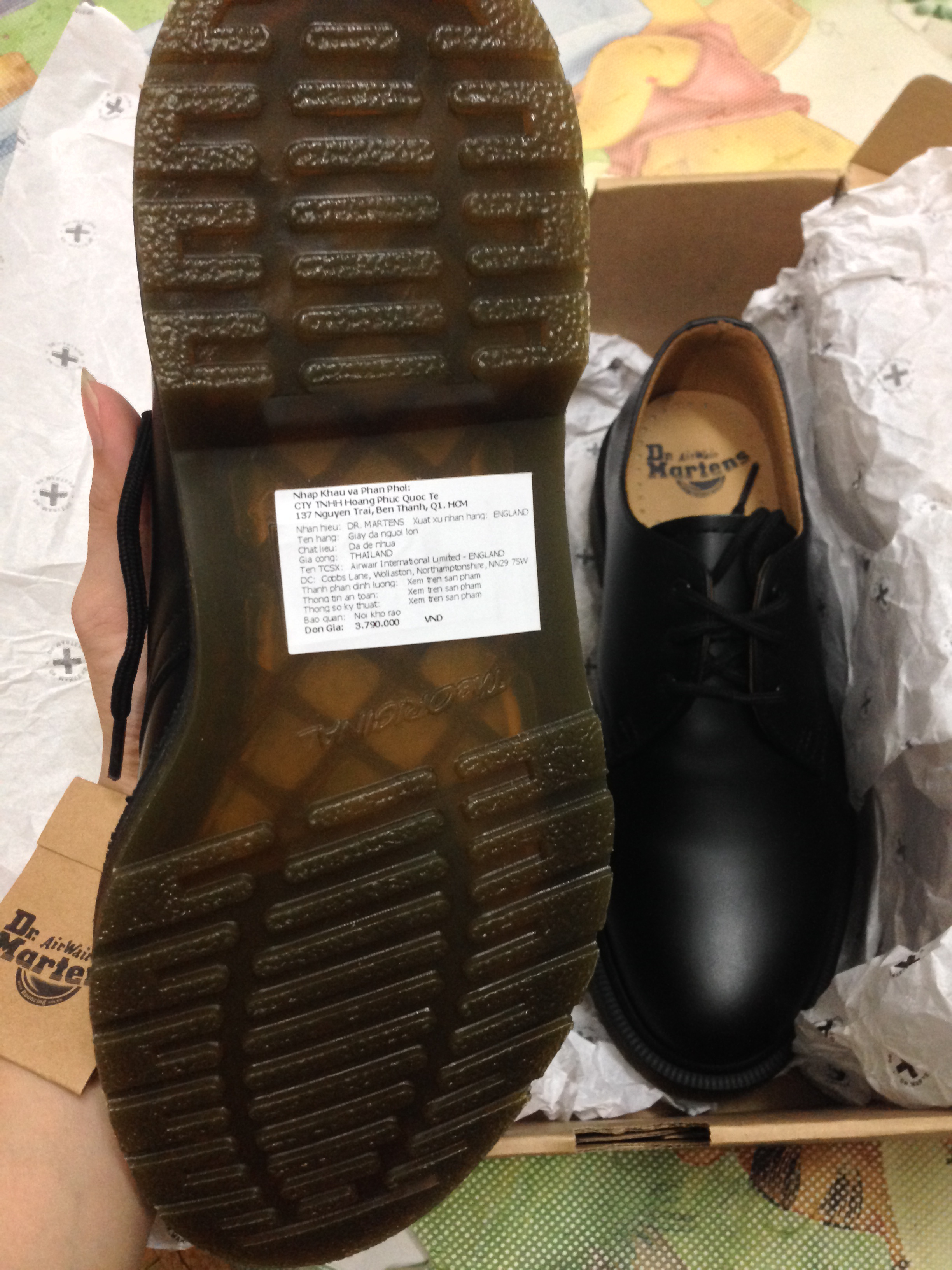 Dr Martens 1461 PW Smooth Black