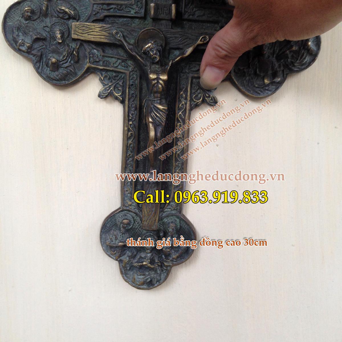 3 Thánh giá bằng đồng, mẫu thánh giá cao 30cm, giá bán tượng thánh giá