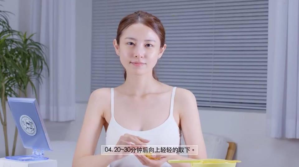 5 Măt nạ tinh chất siêu dưỡng Skinua ultra w modeling mask