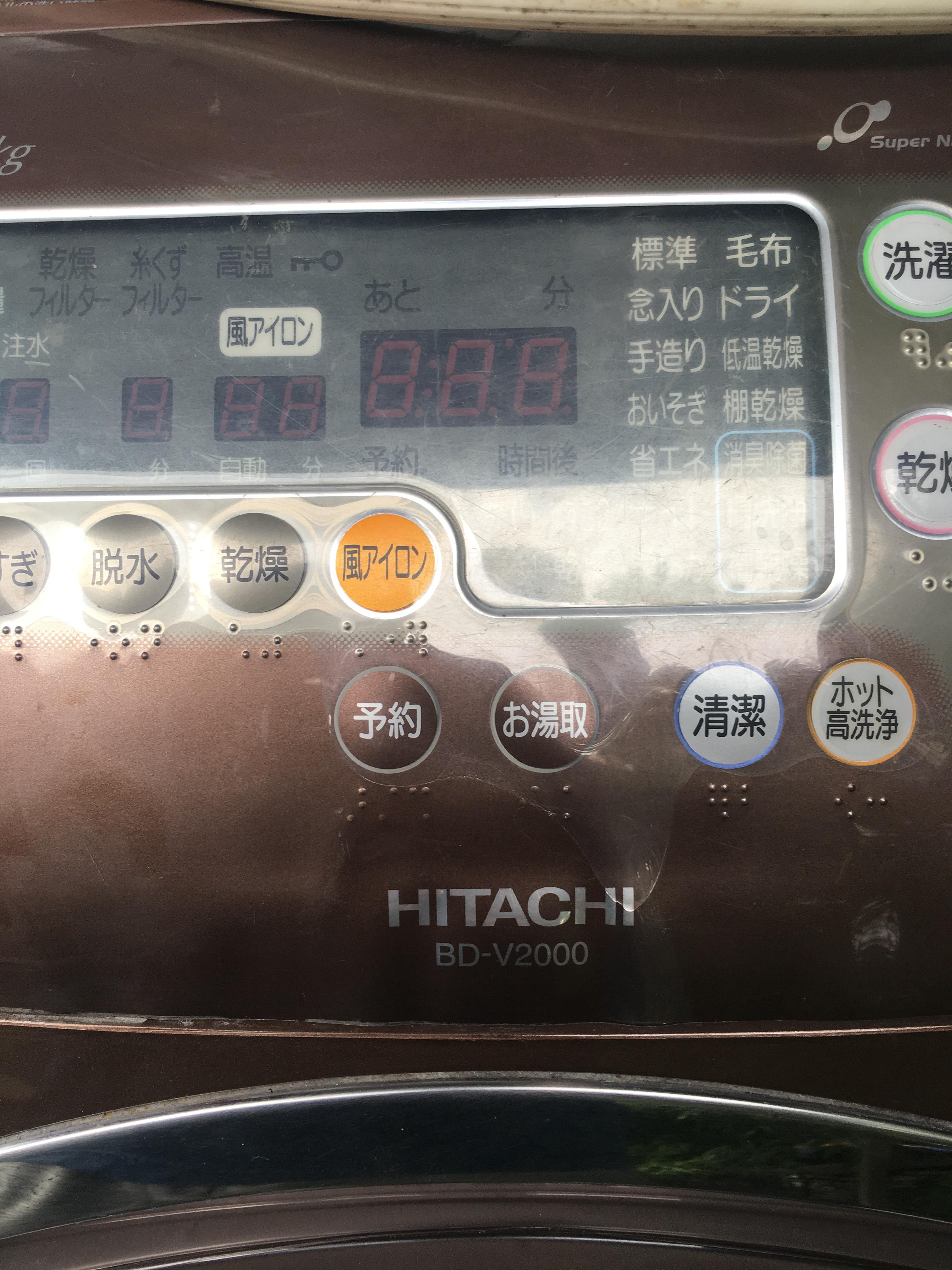 3 Cần bán máy giặt Hitachi nội địa