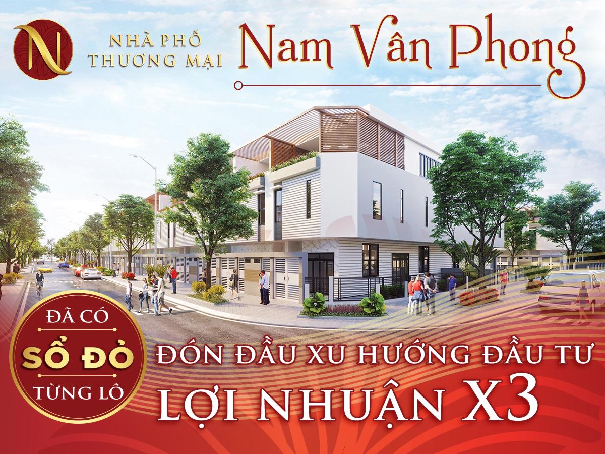 4 Đăng ký vé mời tham dự sự kiện HOT nhất năm 2018 tại Nam Vân Phong