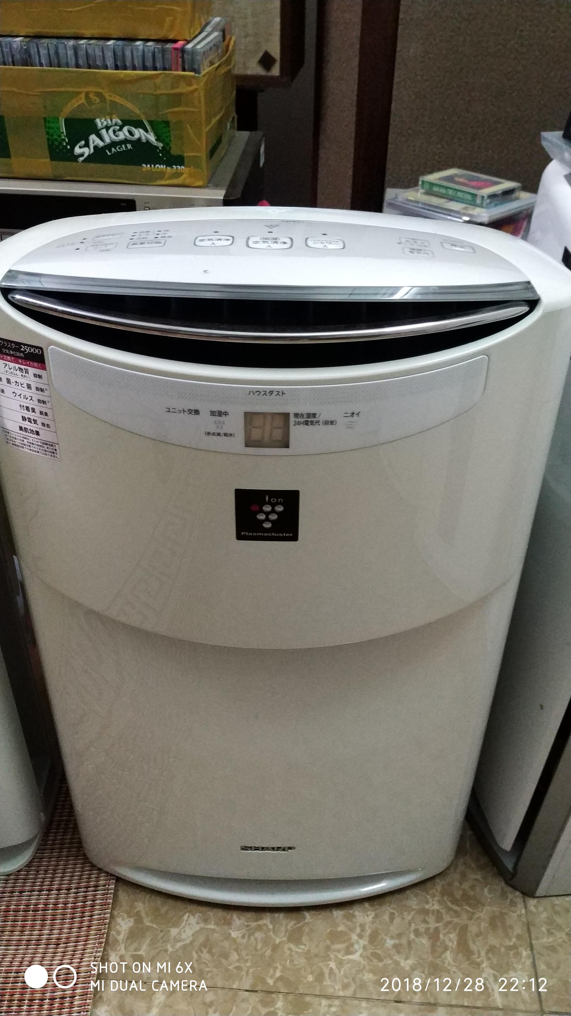 2 Bán máy lọc không khí hút mùi hôi và bù ẩm