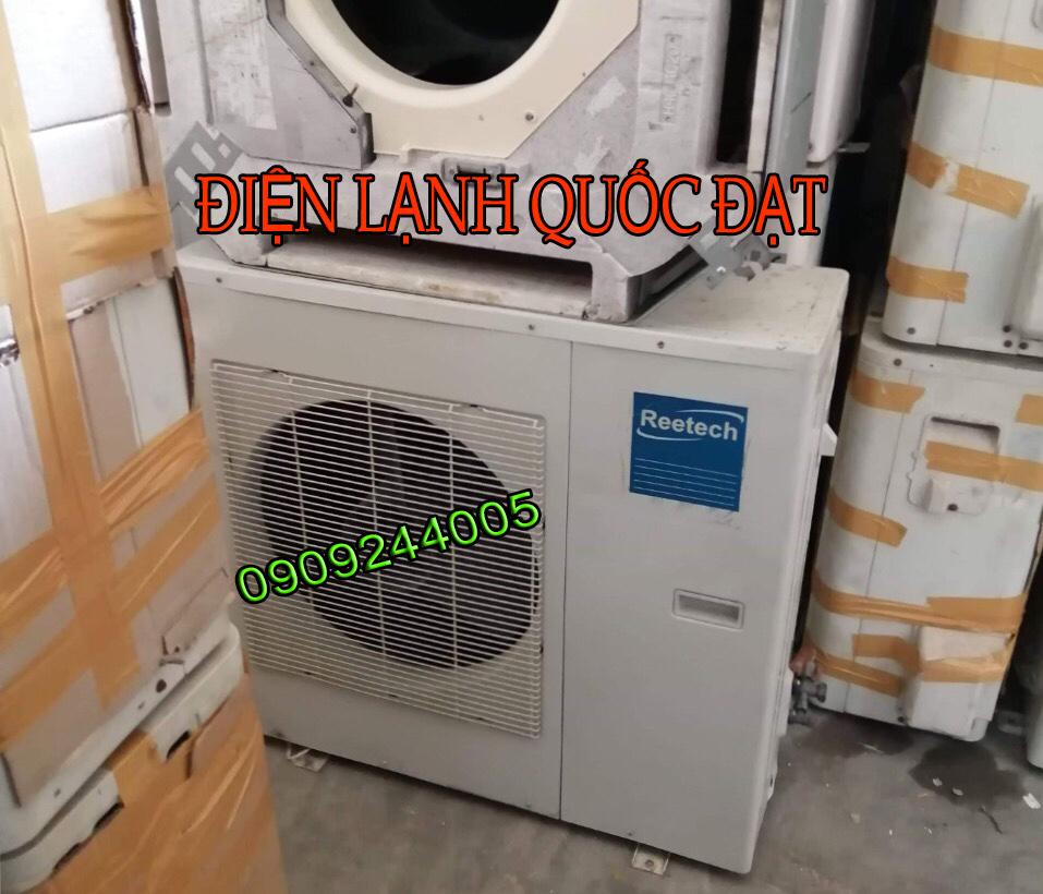 1 Máy lạnh nội địa cũ uy tín chất lượng tại TPHCM