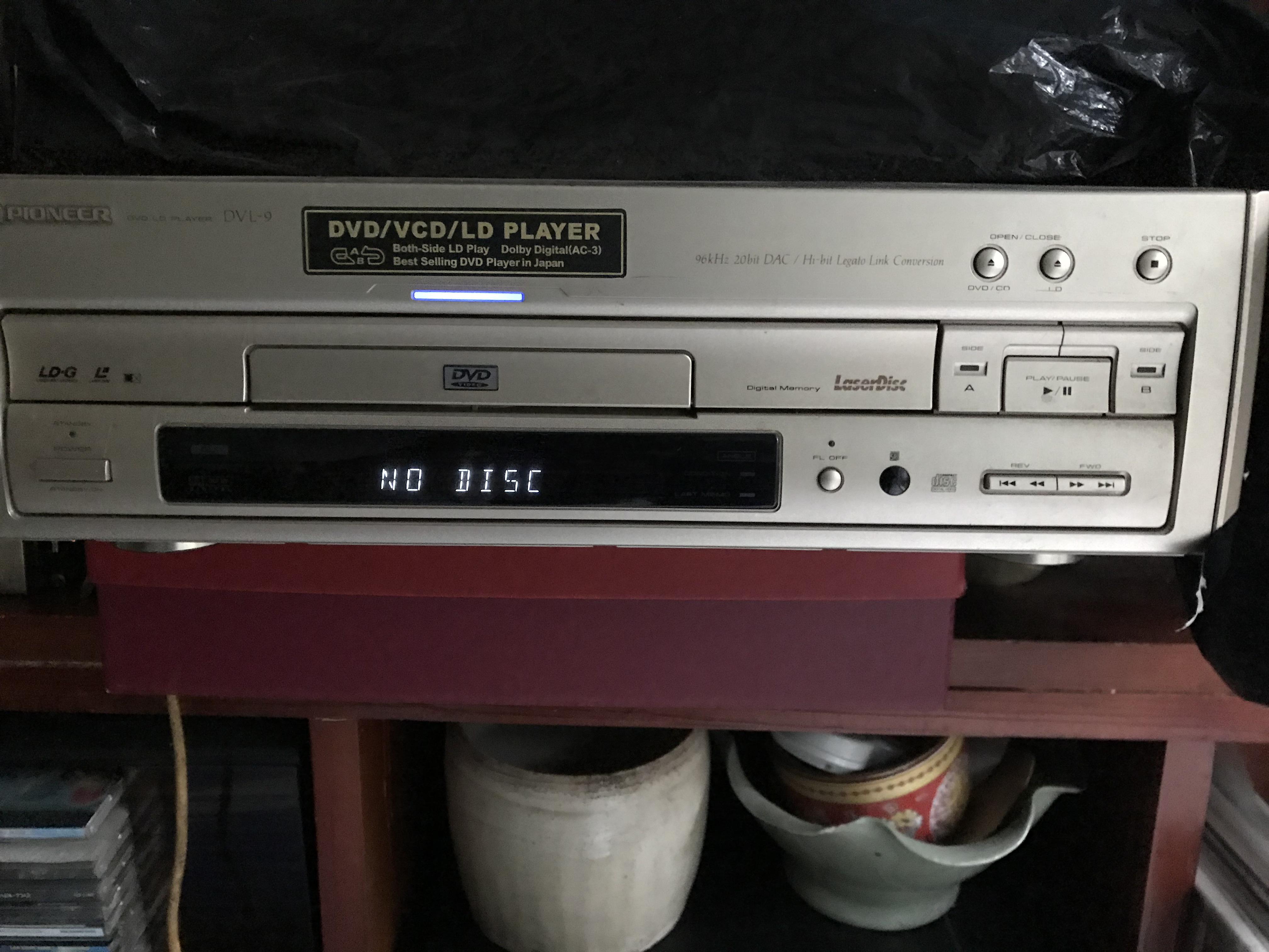 4 Tôi ở Hà nội cần bán thanh lý đầu máy DVD, VCD, Laser xịn của Nhật