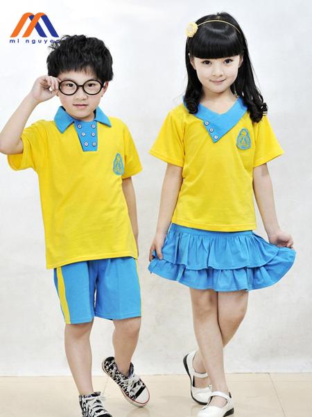 2 Đồng phục trường học giá rẻ