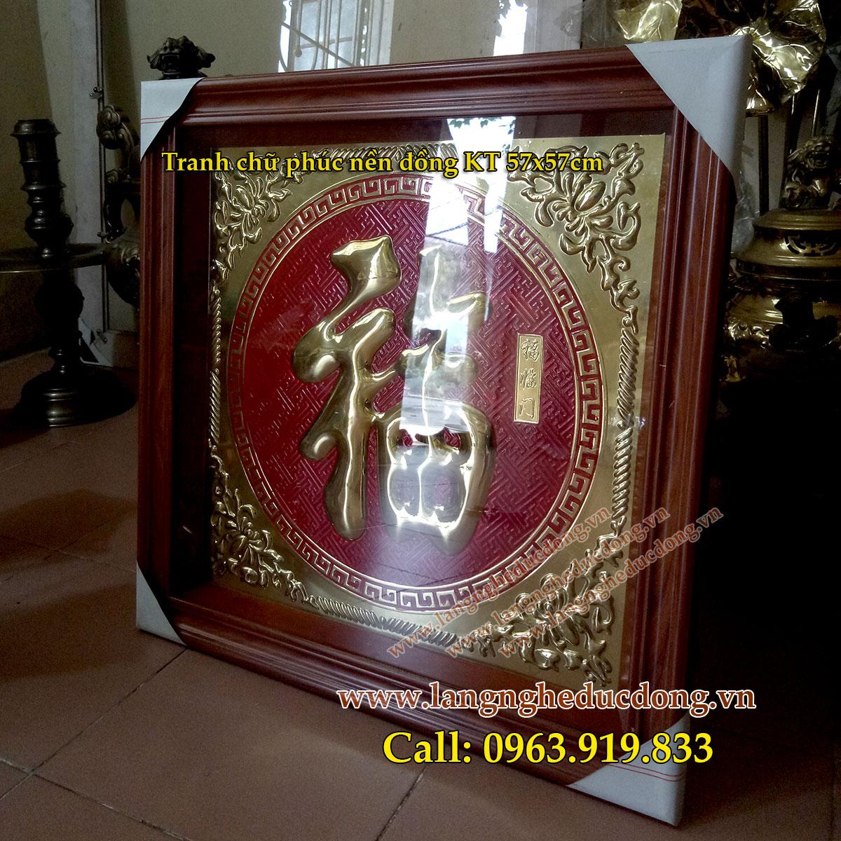 1 Tranh đồng chữ phúc kích thước 57x57cm, bán tranh đồng, bán tranh chữ phúc