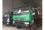 Đại lý cấp I chuyên phân phối các loại ôtô tải Cửu...