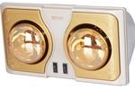 Đèn sưởi treo tường nhà tắm kottmann 2 bóng vàng