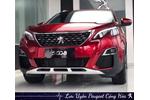 Ưu đãi 60 triệu cùng nhiều quà tặng - Peugeot 5008